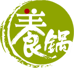 養鍋 Logo